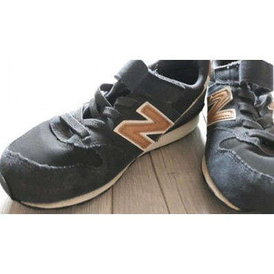 basket garcon 32 new balance
